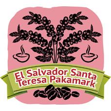 薩爾瓦多‧溫泉豆