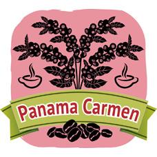 巴拿馬‧卡門 (200g)