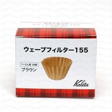 KALITA ‧155 wave 濾紙 (積分200 + $40換購)