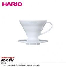 HARIO‧V60 樹脂濾杯 (1-2人)