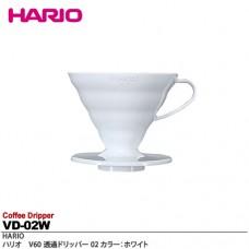 HARIO‧V60 樹脂濾杯 (2-4人)