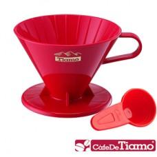 TIAMO‧錐形樹脂濾杯 (積分100 + $58換購)