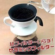 麥飯石及陶瓷濾杯 (積分350 + $228換購)