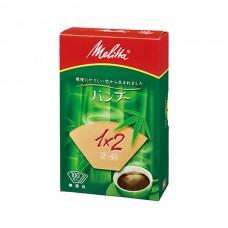 MELITTA ‧1 X 2 濾紙 (40枚) (積分100 + $20換購)